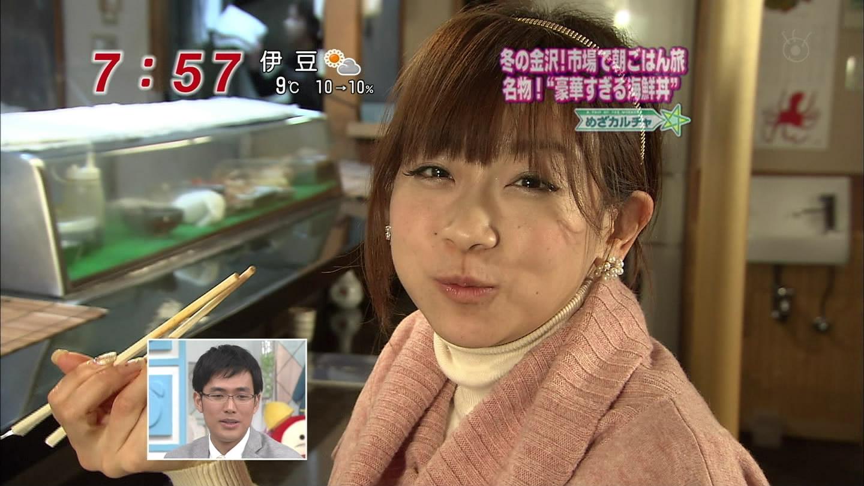 2010/01/23 めざましどようび