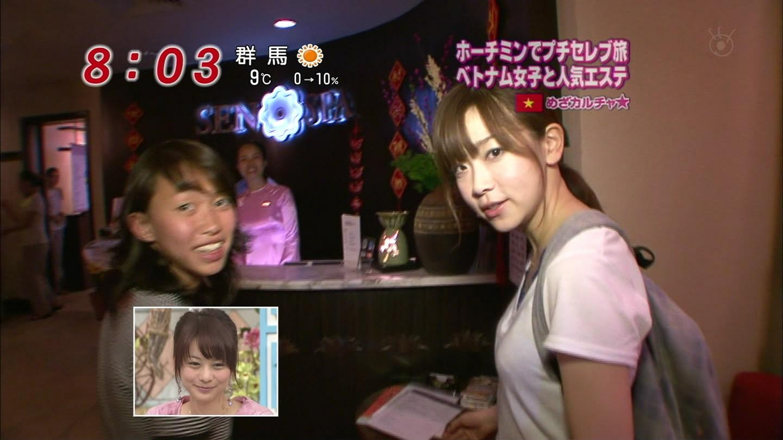 2010/02/20 めざましどようび