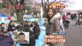 2010/03/27 めざましどようびメガ