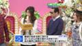 2010/03/28 笑っていいとも!増刊号