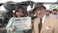 2010/04/11 みんなのKEIBA