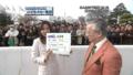 2010/04/18 みんなのKEIBA