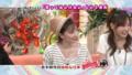 2010/04/25 笑っていいとも!増刊号