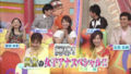 2010/05/02 熱血!平成教育学院