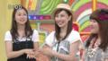 2010/05/04 笑っていいとも!