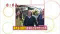 2010/04/10 めざましどようび