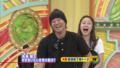 2010/05/09 笑っていいとも!増刊号