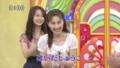 2010/05/11 笑っていいとも!