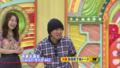 2010/05/16 笑っていいとも!増刊号