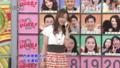 2010/05/18 笑っていいとも!