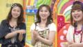 2010/05/25 笑っていいとも!