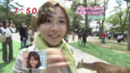 2010/05/15 めざましどようび