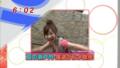 2010/07/10 めざましどようび