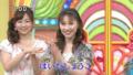 2010/07/06 笑っていいとも!