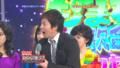 2010/01/05 爆笑そっくりものまね紅白歌合戦スペシャル