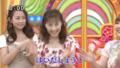 2010/07/13 笑っていいとも!