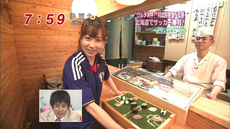 2010/06/12 めざましどようび