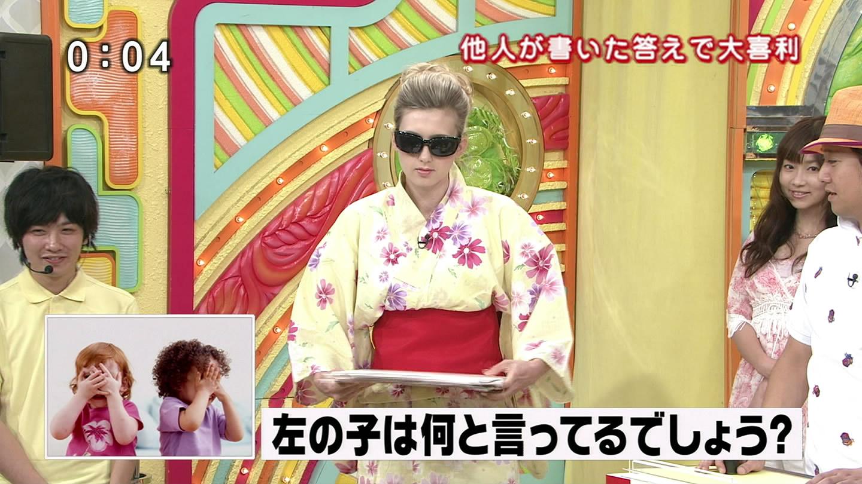 2010/08/03 笑っていいとも!
