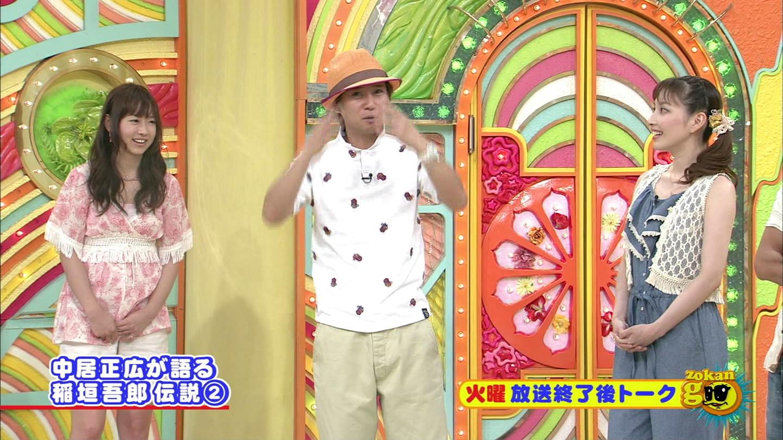 2010/08/08 笑っていいとも!増刊号
