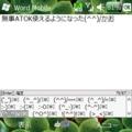20111116004820.jpg