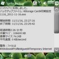 20111116233104.jpg