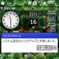 20111116233053.jpg