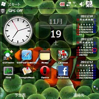f:id:TamTam:20111119192354j:image