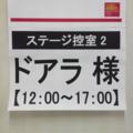 20120309170350