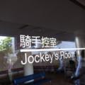 2012/04/28 東京競馬場