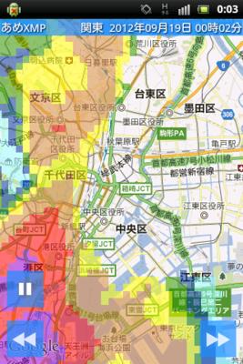 screenshot_2012-09-19_0003