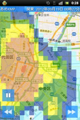 screenshot_2012-09-19_0028