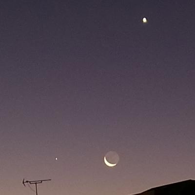 2012/12/12 水星と金星