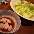 2013/02/05 ホルモン酒場「はる」