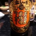 2013/03/07 第八飯場丸
