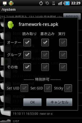 screenshot_2013-04-01_2229