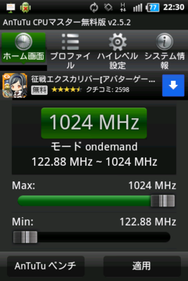 screenshot_2013-04-01_2230_1