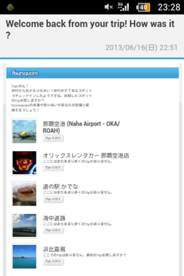 Screenshot_2013-06-16-23-28-15.png