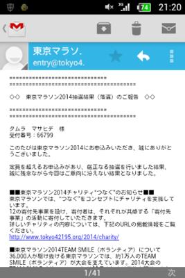 Screenshot_2013-09-26-21-20-01.png