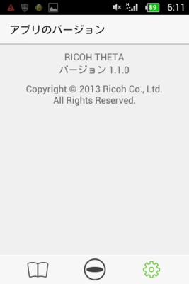 Screenshot_2013-12-27-06-11-57.png