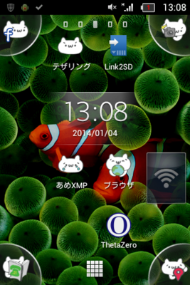 Screenshot_2014-01-04-13-08-20.png