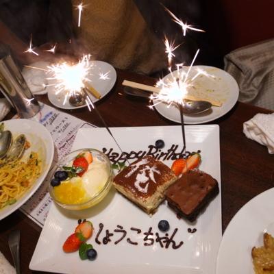 2014/01/22 俺のイタリアンGINZA
