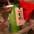 2014/01/27 鍛冶二丁