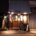 2014/02/10 跳馬らーめん