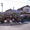 2014/06/15 野口商店
