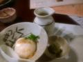2015/03/05 第八飯場丸