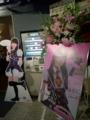 2015/04/04 醤油 錦