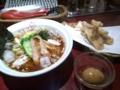 2015/04/23 麺ダイニング ととこ