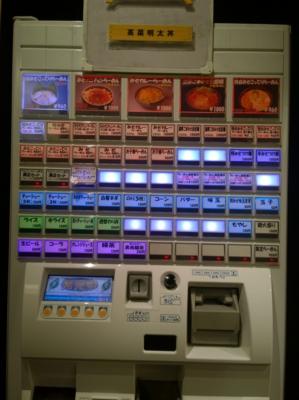 2015/05/06 ど・みそ ららぽーと豊洲店