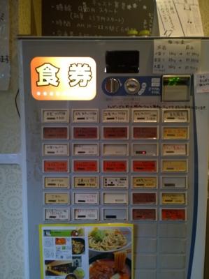 2015/05/17 五ノ神製作所