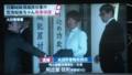 2015/07/30 探偵の探偵(第4話)